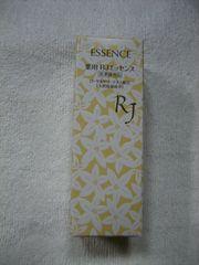山田養蜂場 薬用 RJエッセンス 薬用美白美容液 10mL ローヤルゼリー