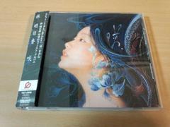 林明日香CD「咲」通常盤●