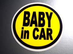 BABY in CARイエローステッカーA☆赤ちゃん乗ってます☆