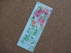 10-52【額面520円分】52円×10枚 シール切手�B