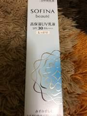 ソフィーナ★ボーテ★高保湿UV乳液しっとり!!