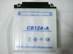 ◎新品バッテリー【YB12A-A / FB12A-A / GM12AZ-4A-1 互換】