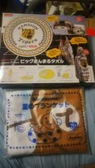 非売品♪阪神タイガースxJoshin♪ビックまんまるタオル♪オマケ付き