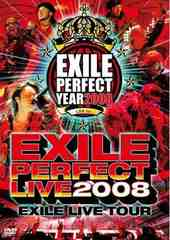 EXILE「EXILE PERFECT YEAR 2008」LIVE TOUR DVD �A枚組