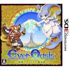 3DS》Ever Oasis 精霊とタネビトの蜃気楼 [174000759]