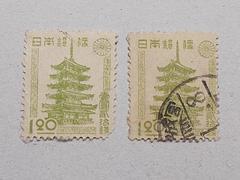 【使用済】弟2次新昭和切手 1.2円 五重塔 2枚