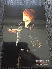 森田美勇人君写真18
