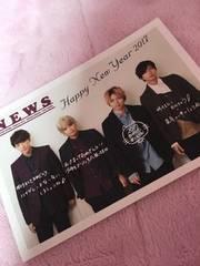 NEWS★年賀状★2017