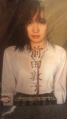 激安!超レア!☆元AKB48/前田敦子写真集/前田敦子☆新品未開封!