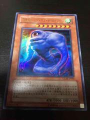 雲魔物アイオブザタイフーン GLAS-JP005 UR B