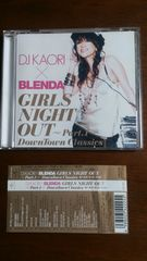 (CD)DJ KAORI×BLENDA GIRLS NIGHT OUT Part.1☆DJカオリ洋楽ミックス