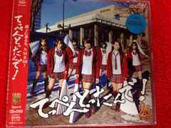 NMB48 てっぺんとったんで! タイプN 初回限定盤DVD付き AKB48