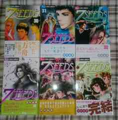 7SEEDS 第30〜第35(最終)巻・�E冊セット/田村由美