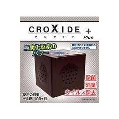 ☆クロサイドプラス キューブLタイプ ブラック CX-011BK