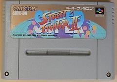 SFC スーパーストリートファイター2