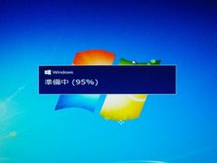 Windows 10  Home / Pro 32Bit 簡単アップグレードDVD