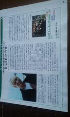 DーLITE(BIGBANG)月刊スカバー4月号(2013)ほか SOL
