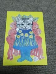 ヒグチユウコ★ポストカード★子猫キノコあちゃちゅむ好き