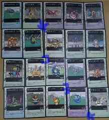 ドラゴンクエスト カードゲーム 計65枚