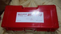 ウォッチ不可 マサダ シザースジャッキ msj-850 中古品 ハードケース付