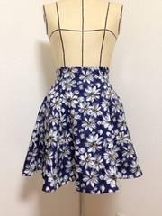 トランテアンソンドゥモード花柄フレアスカート