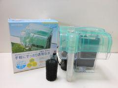 ★0004★1スタ★KOTOBUKI 40cm水槽 小型水槽用 流量調節可