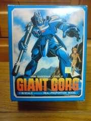 巨神ゴーグ、リアルプロポーションモデル