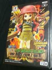 ワンピース DXF ~THE GRANDLINE CHILDREN~ FILM Z vol.1 ナミ
