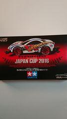 TAMIYAミニ四駆 特別限定モデル!ライキリ ジャパンカップ2016(MAシャーシ)