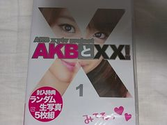 AKBと××! 1 DVD 新品