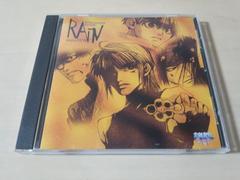 ドラマCD「幻想魔伝 最遊記 第七巻 Rain」●