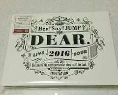 新品未開封 Hey!Say!JUMP DEAR 初回限定盤 DVD