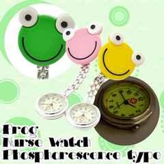 蓄光 ナースウォッチ カエル3色 懐中時計 看護士 医療 時計