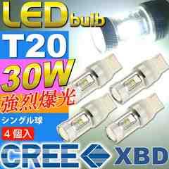 30WCREE XBD 6連LEDバルブ T20シングル球ホワイト4個 as10400-4