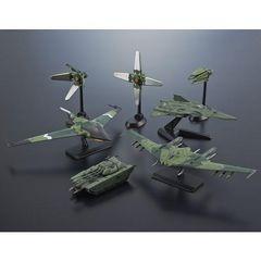 限定メカコレ 大ガミラス帝国軍艦載機セット 太陽圏の攻防編