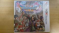 3DS ドラゴンクエスト ドラクエ 11 美品