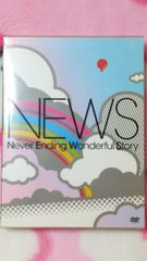 Never Ending Wonderful Story*NEWS