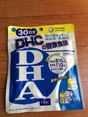 送料込 DHC 健康食品 DHA サプリメント 30日分