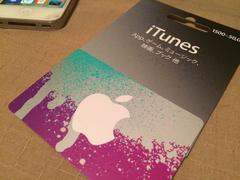 iTunesカード27000円分 / アイチューンズカード☆モバペイ各種対応