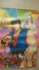 中古 貴重!当時モノ 北斗の拳 ポスター 1985
