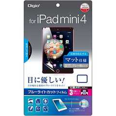 人気急上昇!iPad mini 4 用 液晶保護フィルム