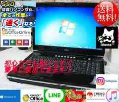 パープルメタ☆FMV-NF☆SSD交換可☆最新Windows10搭載☆
