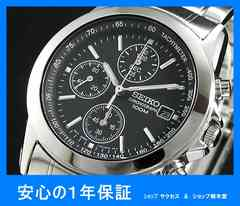 新品 即買い■セイコー クロノグラフ 腕時計 SND309★