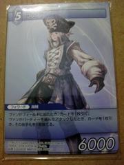 3枚セット FFTCG非売品[PR011/ヴァン]フォワード・海賊/ファイナルファンタジー