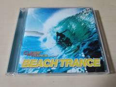 CD「サイバートランス ビーチ・トランスBEACH TRANCE」夏●
