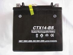 ■14-BS ZZ-R1100 [ZXT10C/E/D] ZZ-R1200 ZX-11新品バッテリー