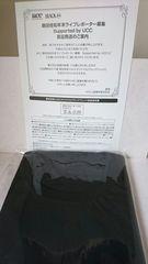 懸賞当選☆桑田佳祐×UCCオリジナルブラックTシャツ♪XL
