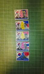 韓国大統領ASEAN5か国訪問記念w40×5枚(1981年)