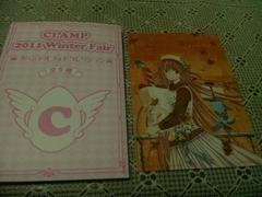 CLAMP 2011 アニメイトフォト こばと