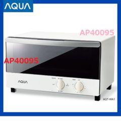 送料無料 新品 AQUA オーブントースターAQT-WA1